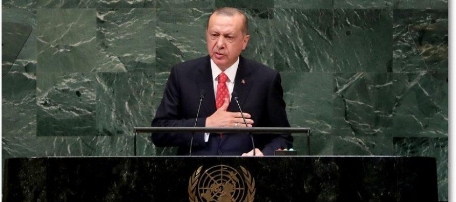 """Cumhurbaşkanı Erdoğan""""Dünya ticaret düzeninin tek taraflı kararlarla bozulmasına engel olmalıyız"""""""